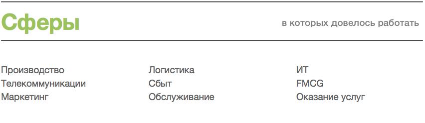 2014-01-29_02-06-18